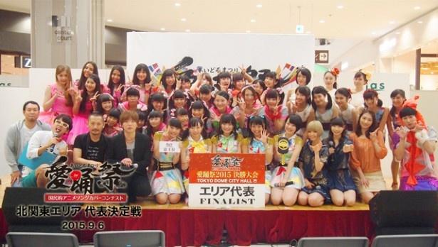 「愛踊祭~あいどるまつり~」の北関東エリア代表決定戦で水戸ご当地アイドル(仮)が勝利。最終審査に出場する全9組の代表アイドルが決定した