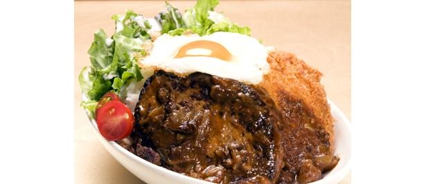 「TOO ONE DELI collections」の「特盛特製ロコモコ丼」は通常の3倍!(980円)