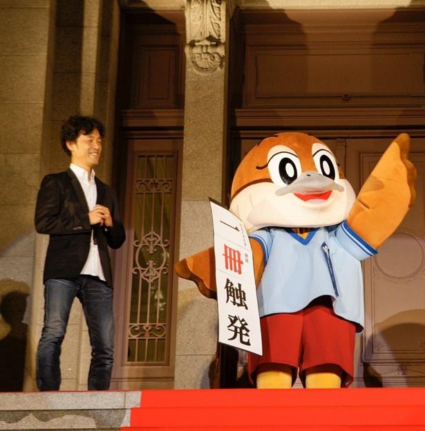 【写真を見る】大阪府公式キャラクター・もずやんも登場し「四もず熟語」で熱いバイブスを表現