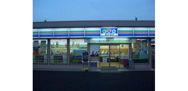 オムツも売ってます。横浜生まれのスリーエフ
