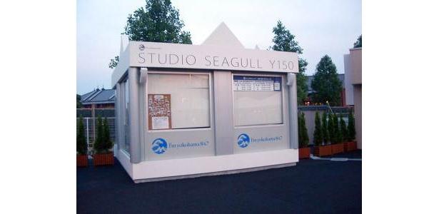 FMヨコハマのスタジオシーガル。公開放送ならDJの意外な素顔が見られるかも!