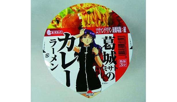 ミサトさんの手料理気分が味わえる!?「葛城ミサトのカレーラーメン」(198円/エースコック)