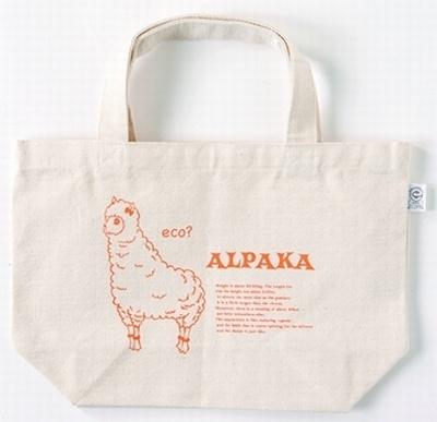 COMMODE「エコミニBAGアルパカ」1050円