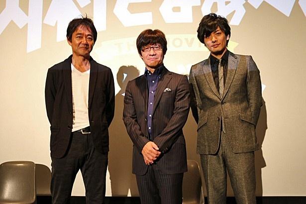 映画「内村さまぁ~ず THE MOVIE エンジェル」の舞台あいさつに登壇した(左から)工藤浩之監督、内村光良、久保田悠来