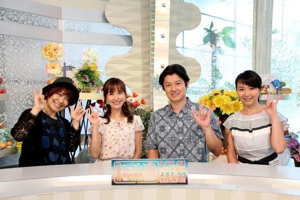 「ありがとッ!」が放送1000回を達成し、9月27日(日)に生放送「ありがとッ!今夜、横浜の新しい扉が開いちゃうかもよスペシャル!」が放送される