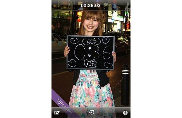iPhoneが美女時計に変身!