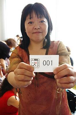 行列の先頭は浦安市から来た菅谷みゆきさん(50歳)。オープン前日の始発の新幹線で名古屋に乗り込んだ