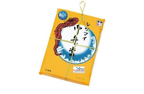 シウマイ弁当(限定デザイン)¥780