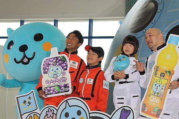 ボクシング元WBC世界フライ級王者の内藤大助(写真左)と、お笑い芸人のくまだまさし(同右)が親子で「Qoo プラネタリウム」を体験