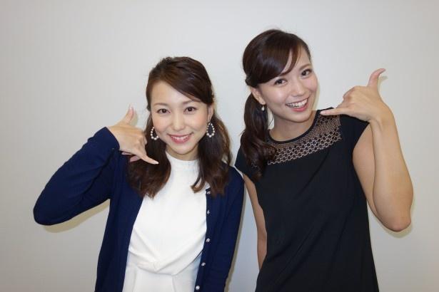 「おはようコールABC」MCを務める斎藤真美アナと、姉の斎藤裕美(写真右から)