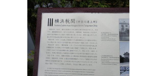 横浜の歴史にも詳しくなれます