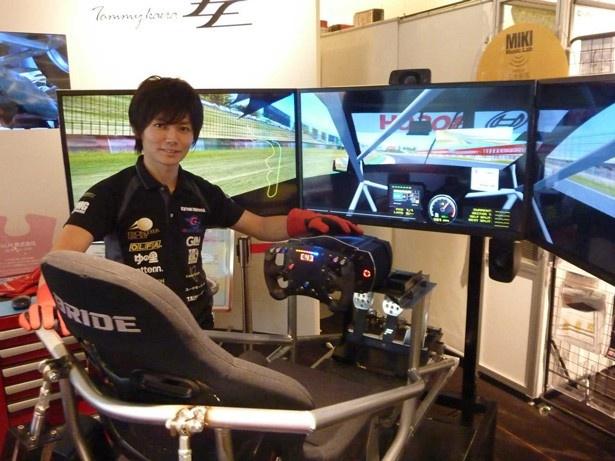 【写真を見る】シミュレーターを監修する白石勇樹さん。プロレーサーとしての経験をシミュレーターに詰め込んだ