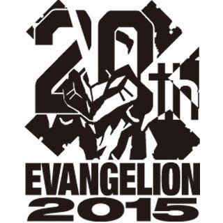 「新世紀エヴァンゲリオン」が20周年を迎えました!