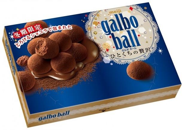 チョコ ガルボ