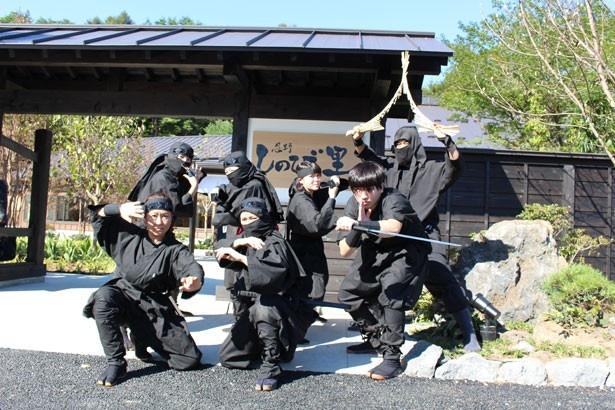 忍者をテーマにした新たな観光スポット、忍野 しのびの里が誕生