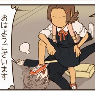 「姉と僕らの恋事情」第10話が更新!