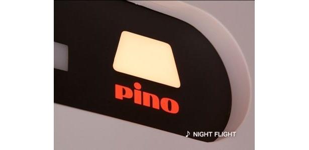 """ピノエアラインの機内で""""pinoランプ""""が点滅すると…"""