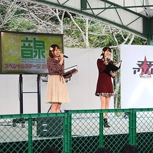 人気番組が続々登場したマチ★アソビ「音泉」ステージ