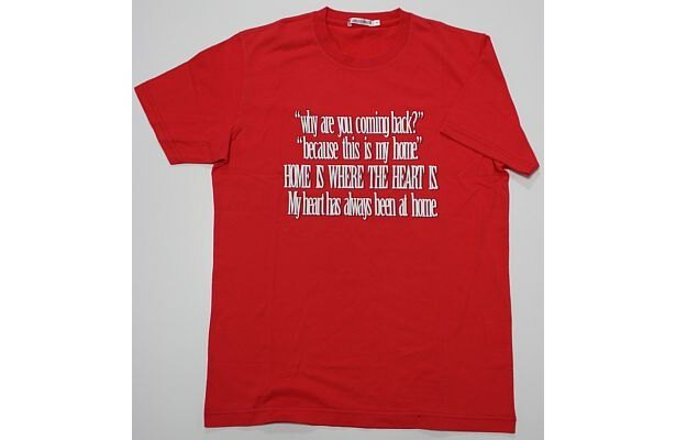 UNHCRの学生支援団体、UNHCRユースのTシャツ