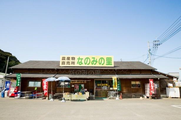 なのみの里では、減農薬野菜を中心に、精肉や卵などを販売している