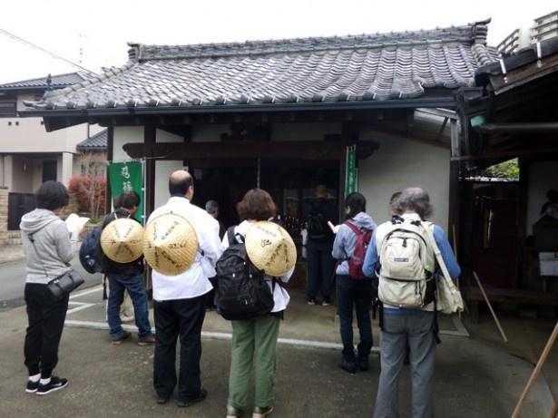 最近若い女性にも人気の篠栗四国八十八ヶ所でのお遍路コース