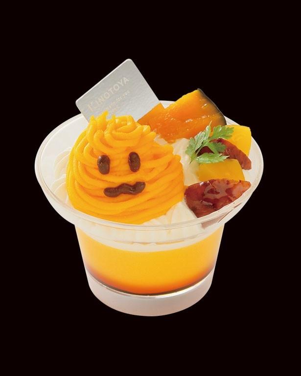 洋菓子きのとやの「オバケかぼちゃプリン」(486円)。札幌を代表する人気洋菓子店の自信作を召し上がれ