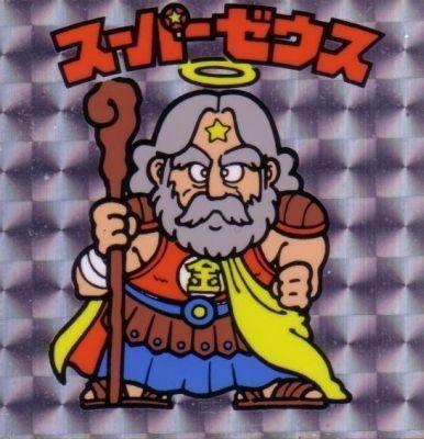 全能の神ゼウスは、すべての悪魔をねじふせるオールマイティの切り札なのだ!!