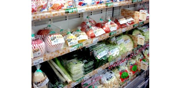 1人暮らしにぴったりな新鮮野菜の数々