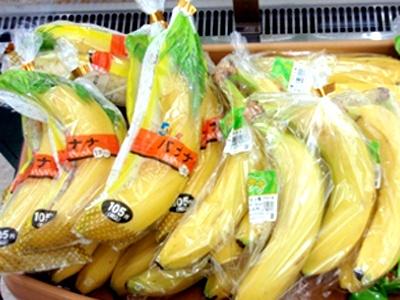 フルーツもカットしていない袋の状態で売っている
