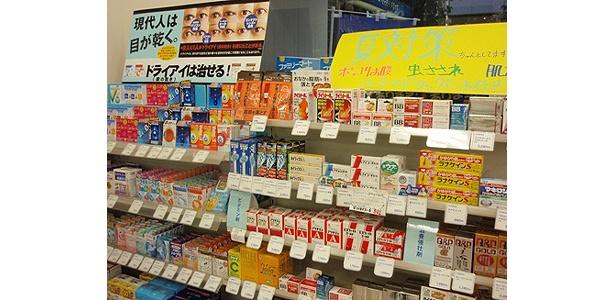 一部の店舗では、すでに薬のコーナーは充実