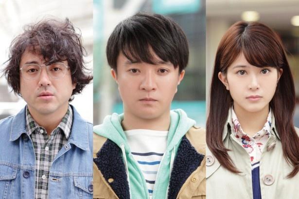 「ヒメアノ~ル」への出演が決まったムロツヨシと濱田岳、佐津川愛美(写真左から)