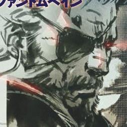 万城目学&野島一人「メタルギア」対談[その1]