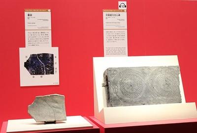 始皇帝陵の犠牲者の名を刻む「墓誌」(写真左)と中空のやきもの「双龍璧文空心磚(そうりゅうへきもんくうしんせん)」(同右)