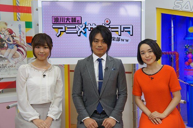 スーツ姿の浪川大輔が初キャスターの意気込みを語る!