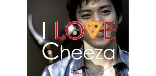 「I Love Cheeza」