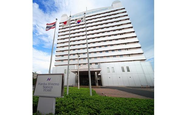 関空の利用にも便利な「関空日野根ステーションホテル」