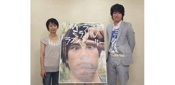 「誇らしい気持ちでいっぱい」とPRする松ケン&横浜監督