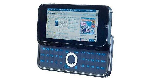 auの「biblio」は電子書籍サービス「EZブック」の専用アプリを搭載