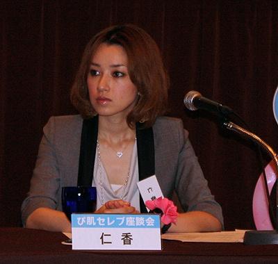 仁香さんと片桐先生はプライベートでも仲良しなのだとか