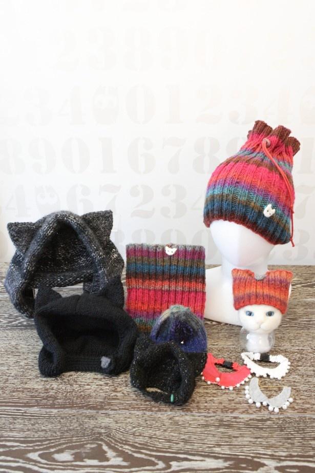 【写真を見る】ひと&ネコのペアニット帽子は現品販売のほかにオーダーも可能だ