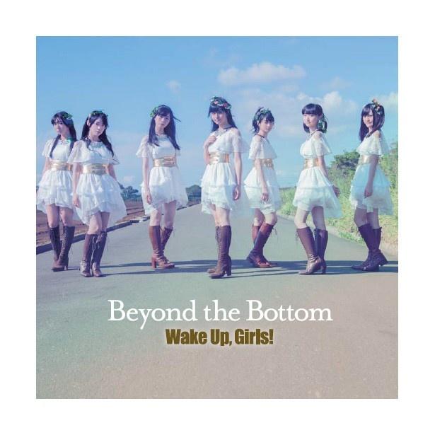 Wake Up, Girls!新曲PV&ジャケ解禁