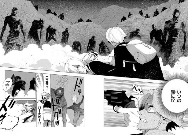 漫画「虐殺器官」「ハーモニー」「屍者の帝国」が更新