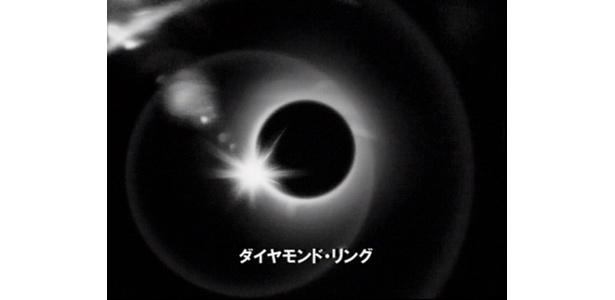 7/22(水)は日本では46年ぶりとなる「皆既日食」が見られる。ちなみに、次のチャンスは26年後だ