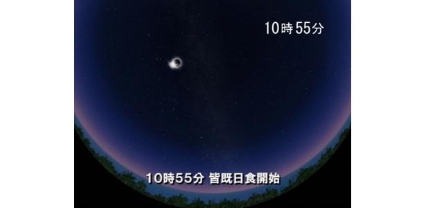 皆既日食開始は、10:55ごろから