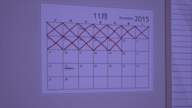 「ハッカドール」第7話先行カットが到着!