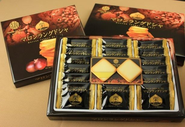 笠間産の栗を使用した「マロンラングドシャ」(16枚入り、1188円)。10枚入り(756円)も販売