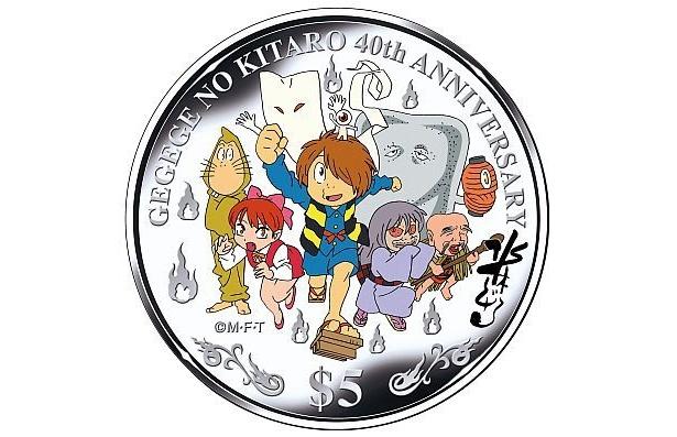銀貨はこんなデザイン【ほかコインの裏側画像など】
