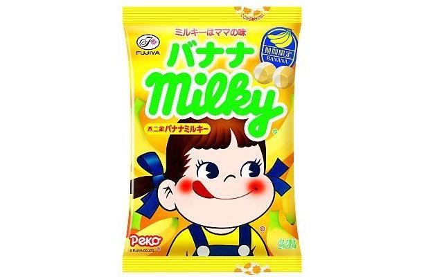 こちらも好評!春夏限定の「バナナミルキー」(210円)