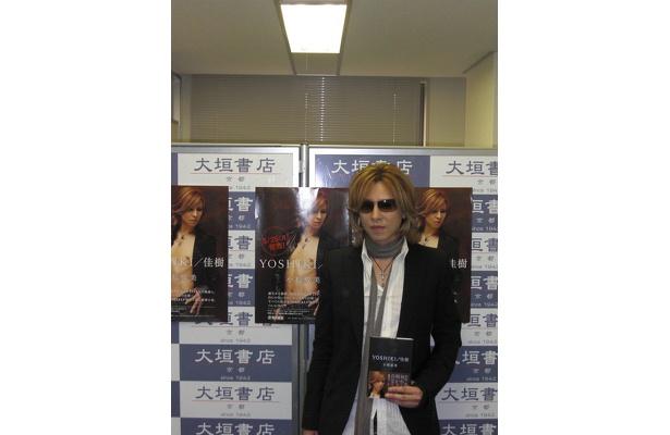 5/25に発売した「YOSHIKI/佳樹」を手に撮影に応じるYOSHIKI