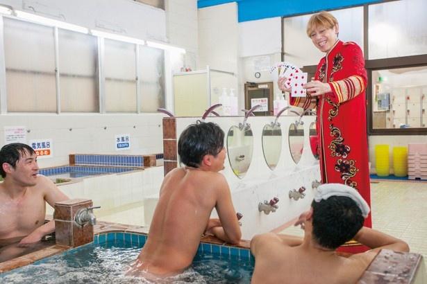 【写真を見る】タジマジックが番台にいれば、入浴料金でマジックを見せてもらえる。あらかじめ予約をしておけば、確実に見ることができる